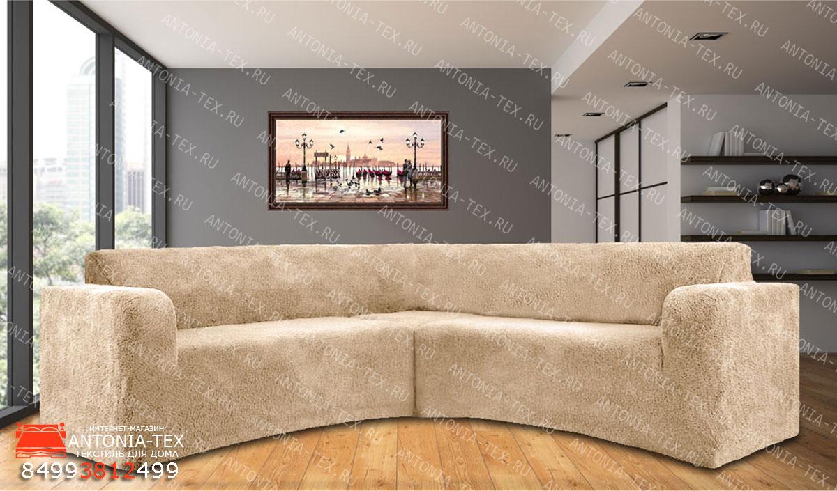 Чехол на угловой диван плюшевый Venera Soft Бежевый