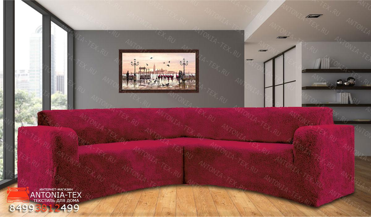 Чехол на угловой диван плюшевый Venera Soft Бордо