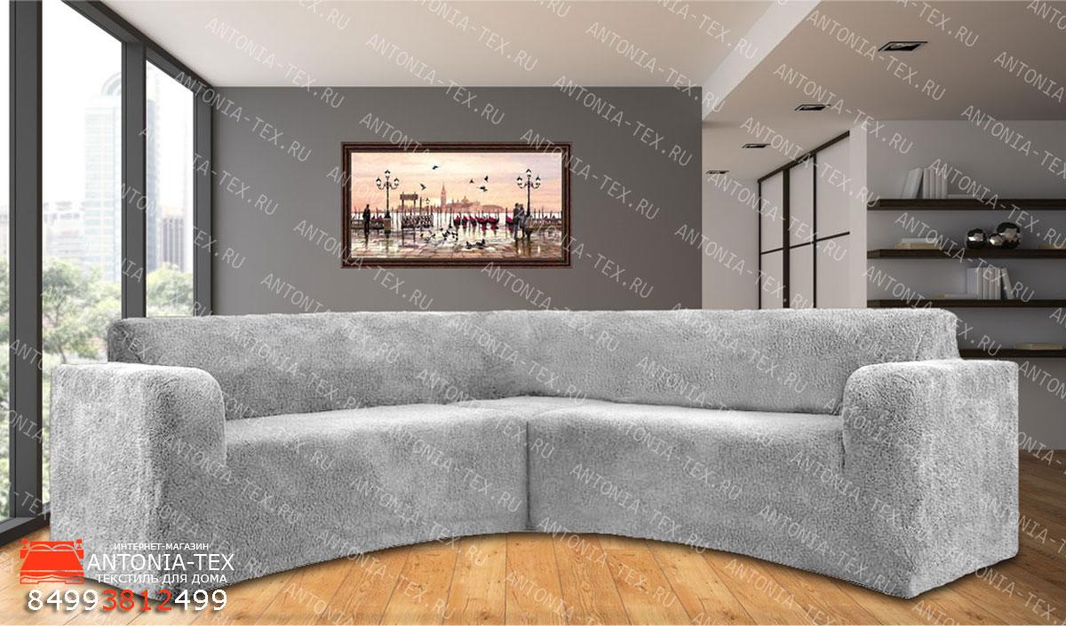 Чехол на угловой диван плюшевый Venera Soft Серый