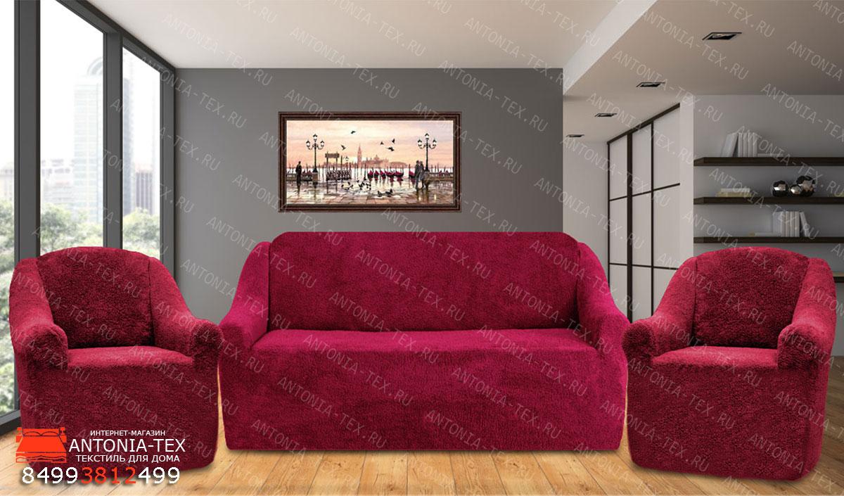 Чехлы на диван и кресла плюшевые Venera Soft Бордо