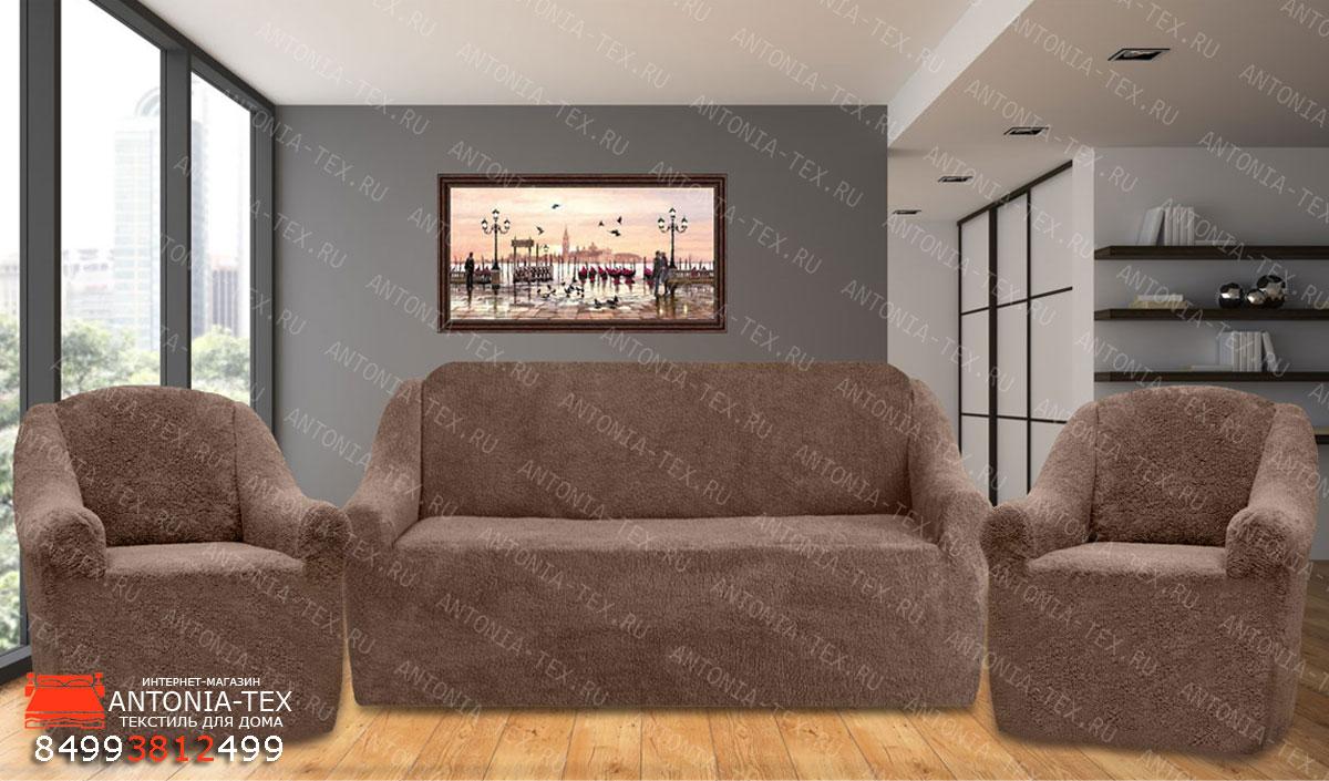 Чехлы на диван и кресла плюшевые Venera Soft Какао