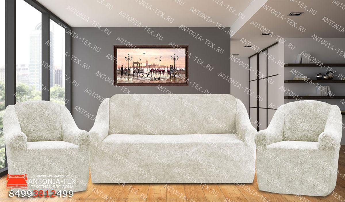 Чехлы на диван и кресла плюшевые Venera Soft Молочный