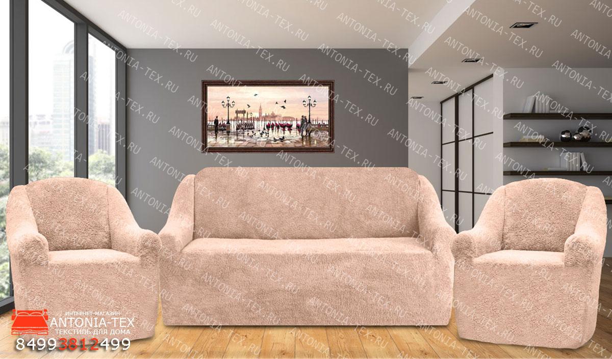 Чехлы на диван и кресла плюшевые Venera Soft Пудра