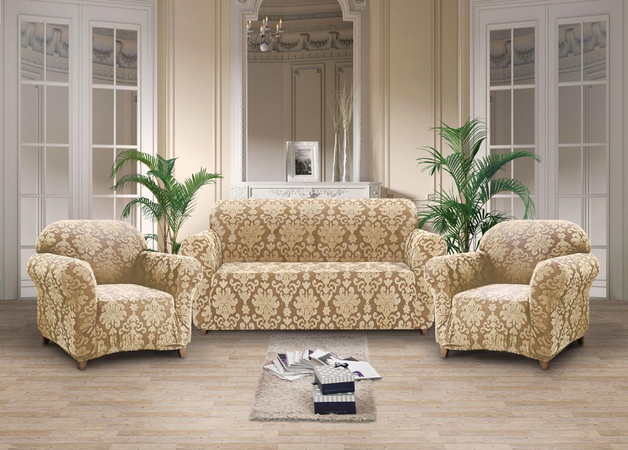 Чехлы на диван и кресла жаккард-стрейч без оборки Светло-бежевый