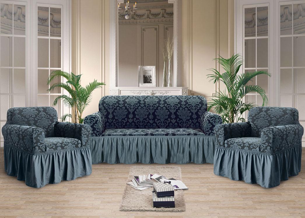 Чехлы на диван и кресла жаккард-стрейч с оборкой Синий
