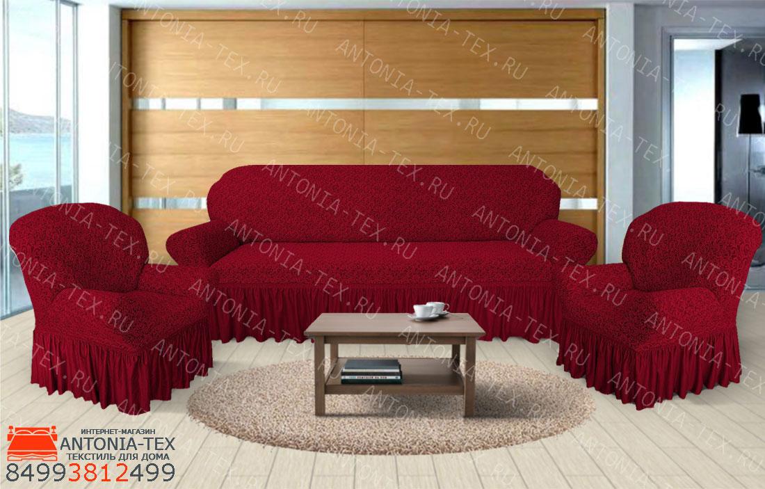 Чехлы на диван и кресла жаккард Вензель с оборкой Бордовый