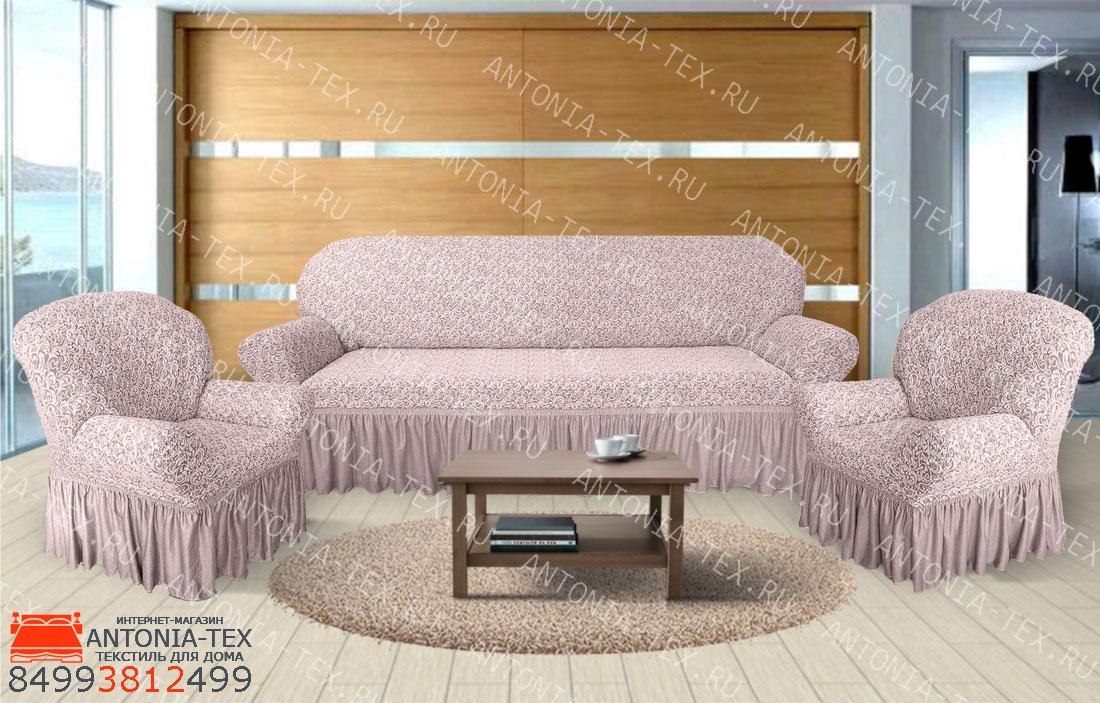 Чехлы на диван и кресла жаккард Вензель с оборкой Кремовый