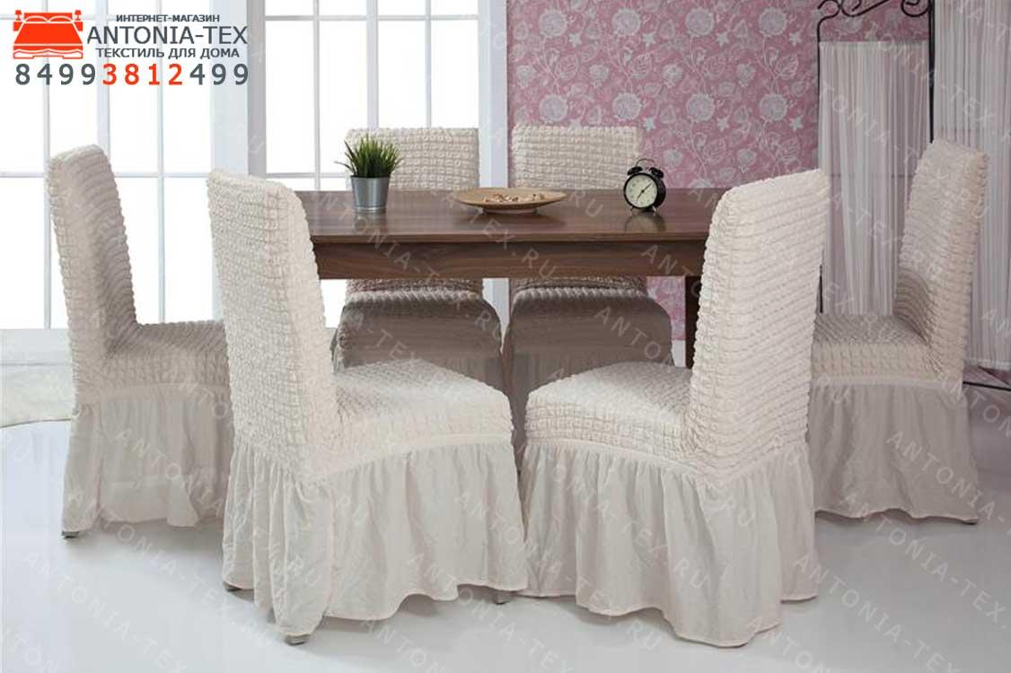Чехлы на стулья с оборкой Натуральный (комплект - 6шт)