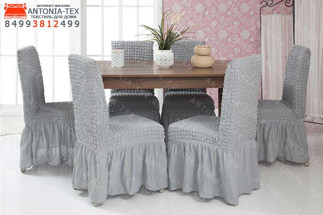 Чехлы на стулья с оборкой Серый (комплект - 6шт)
