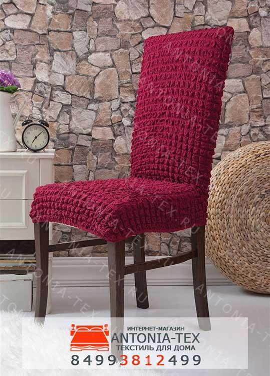 Чехлы на стулья без оборки Бордовый (комплект - 6шт)