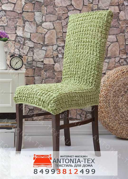 Чехлы на стулья без оборки Фисташковый (комплект - 6шт)