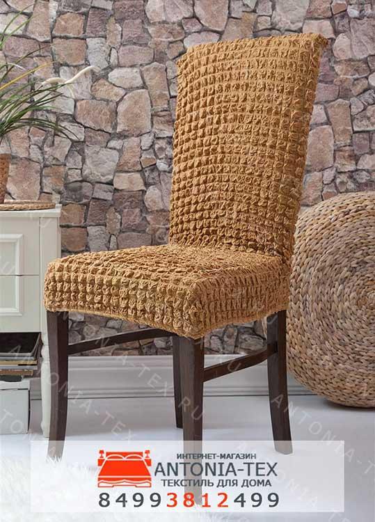 Чехлы на стулья без оборки Горчица (комплект - 6шт)