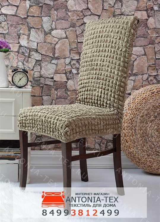 Чехлы на стулья без оборки Хаки (комплект - 6шт)