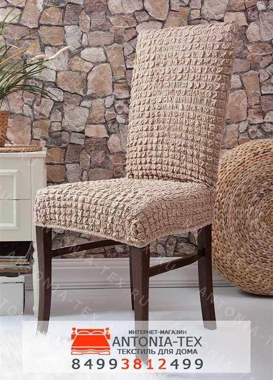 Чехлы на стулья без оборки Кофе с молоком (комплект - 6шт)
