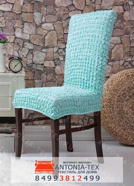 Чехлы на стулья без оборки Ментол (комплект - 6шт)