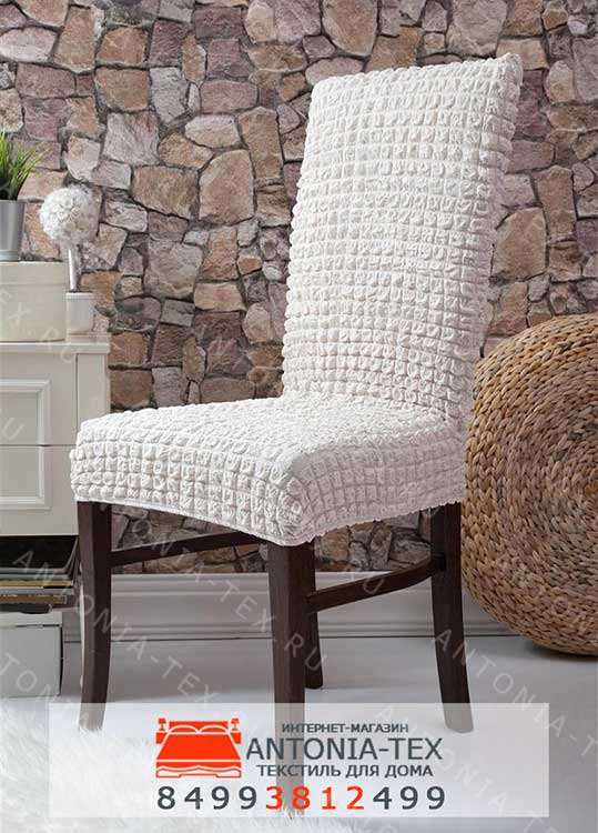 Чехлы на стулья без оборки Натуральный (комплект - 6шт)