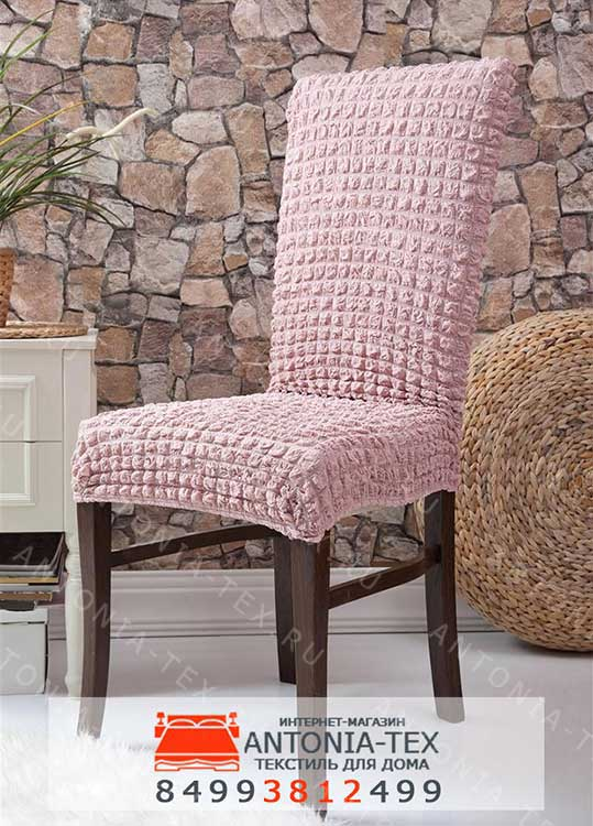 Чехлы на стулья без оборки Пудра (комплект - 6шт)