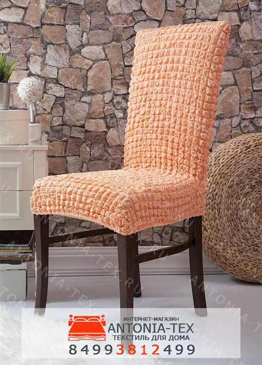 Чехлы на стулья без оборки Персик (комплект - 6шт)