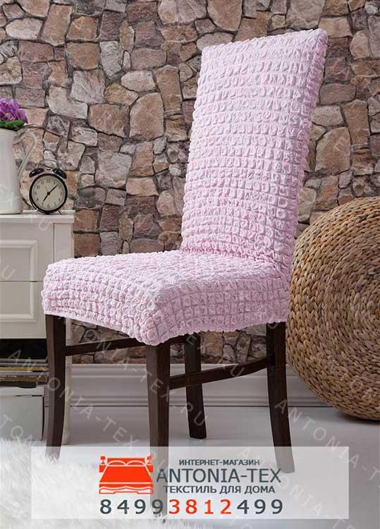 Чехлы на стулья без оборки Розовый (комплект - 6шт)
