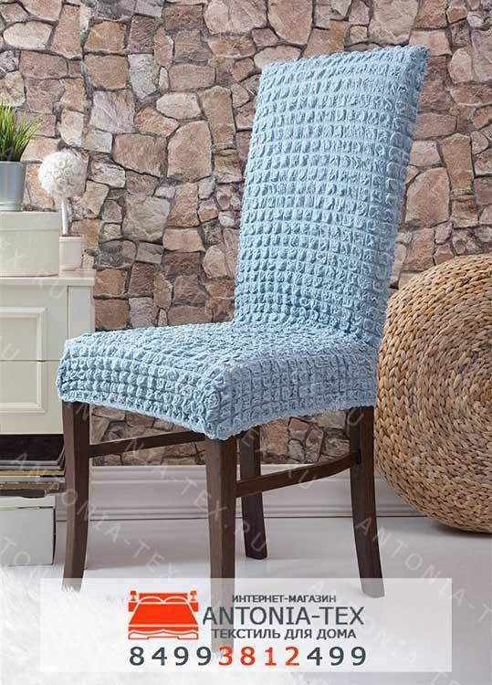 Чехлы на стулья без оборки Серо-голубой (комплект - 6шт)