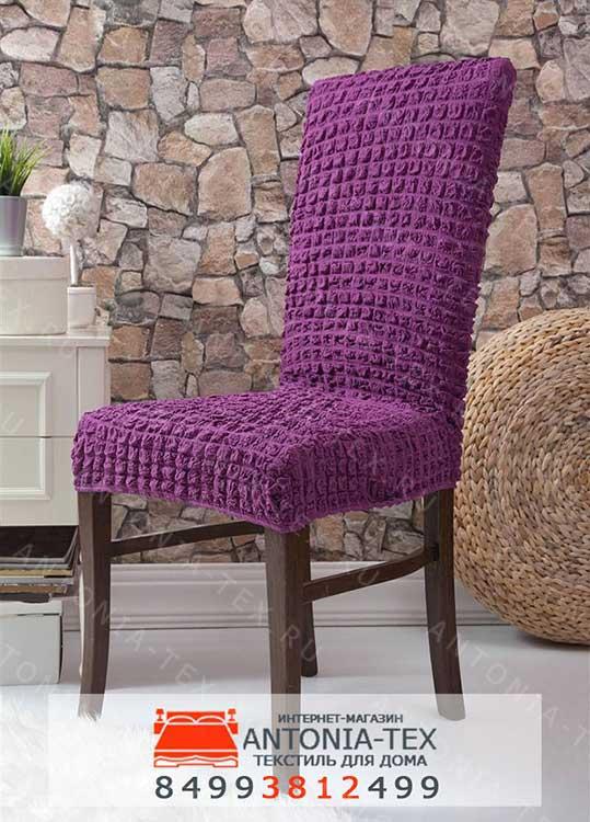 Чехлы на стулья без оборки Сливовый (комплект - 6шт)