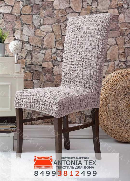 Чехлы на стулья без оборки Жемчужный (комплект - 6шт)