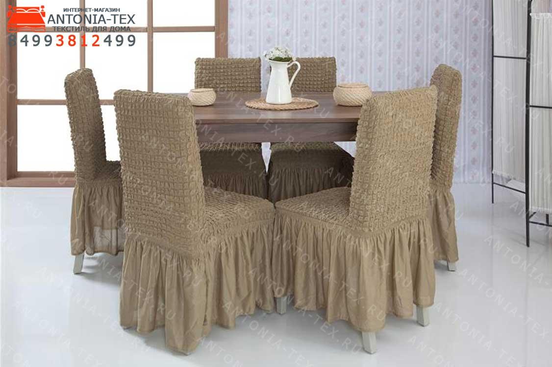Чехлы на стулья с оборкой Хаки (комплект - 6шт)