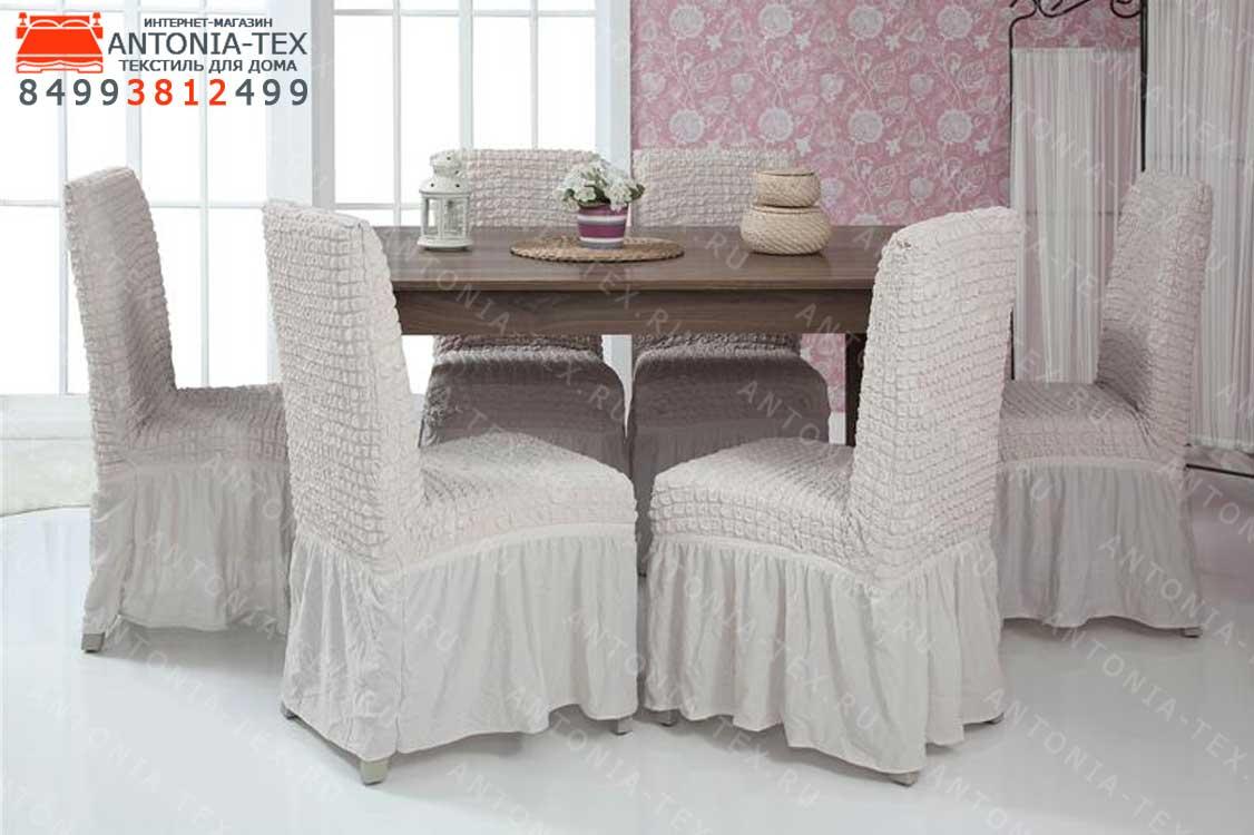 Чехлы на стулья с оборкой Кремовый (комплект - 6шт)
