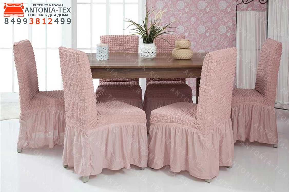 Чехлы на стулья с оборкой Пудра (комплект - 6шт)
