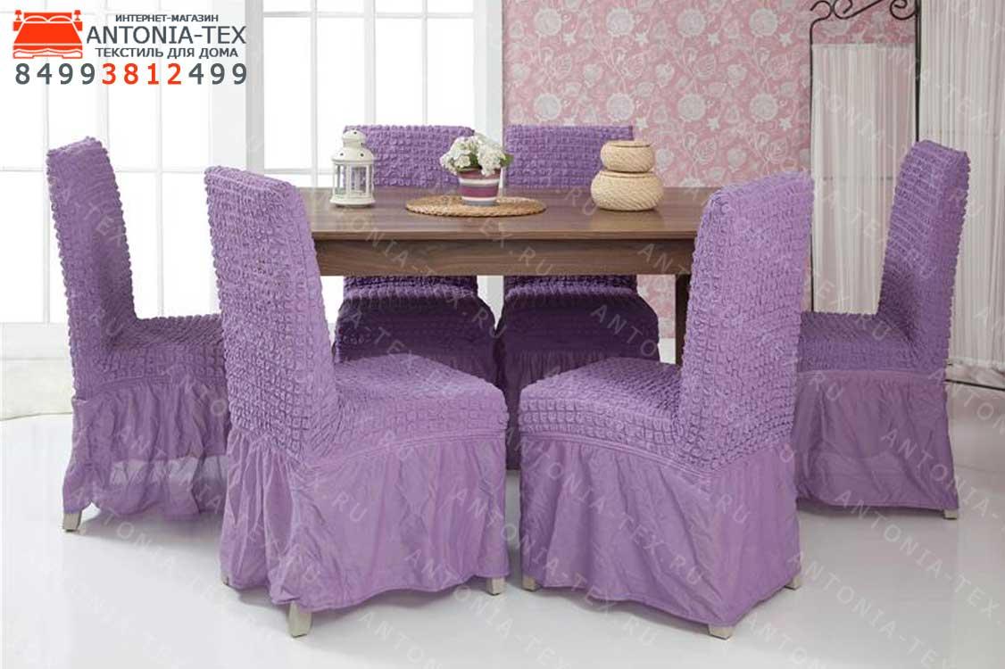 Чехлы на стулья с оборкой Сиреневый (комплект - 6шт)