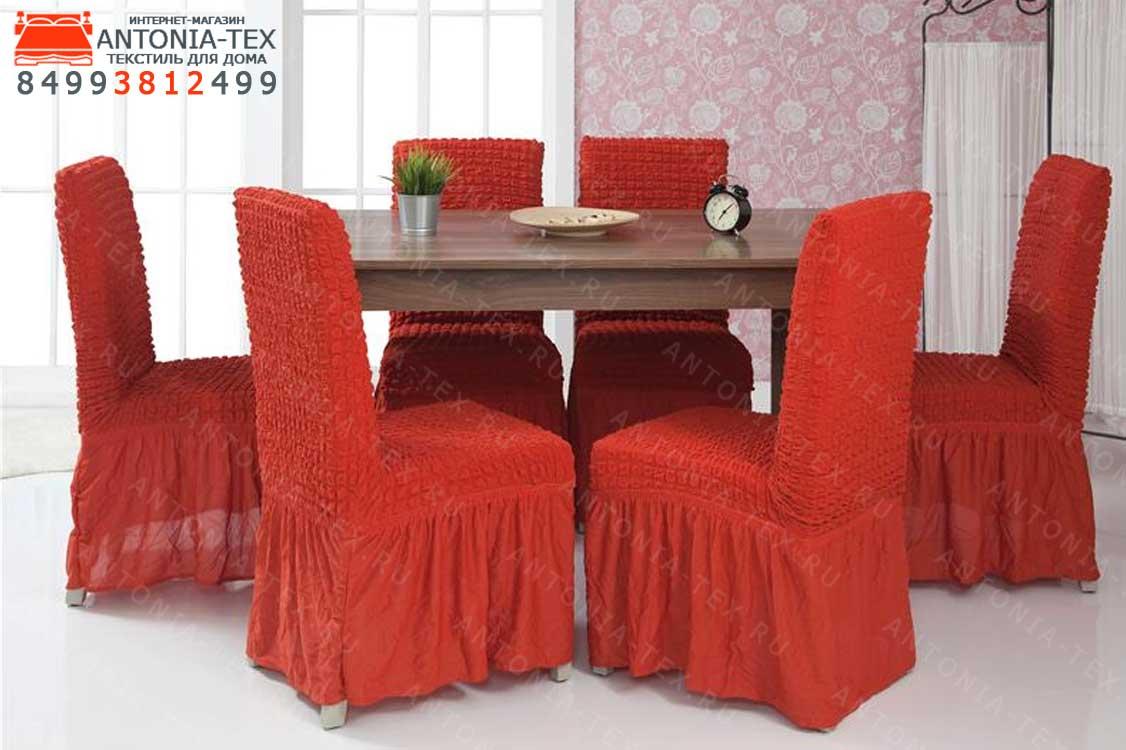 Чехлы на стулья с оборкой Терракот (комплект - 6шт)