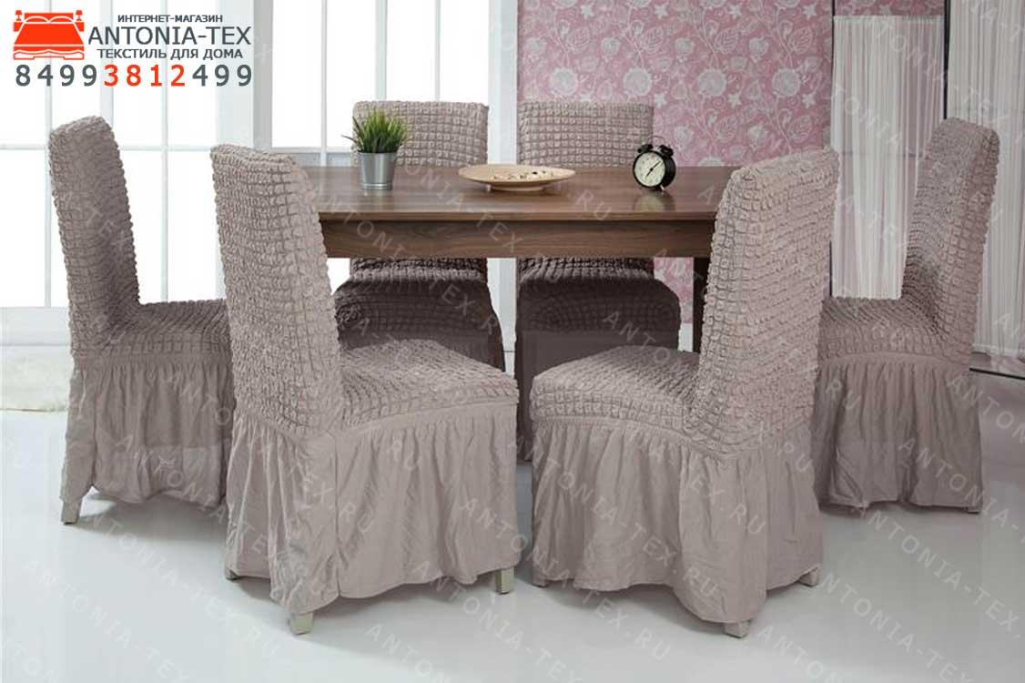 Чехлы на стулья с оборкой Жемчужный (комплект - 6шт)