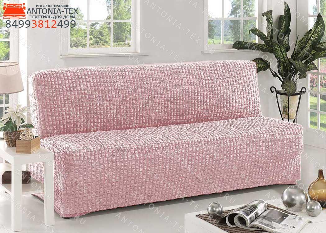 Чехол на диван без подлокотников на резинке Пепельно-розовый