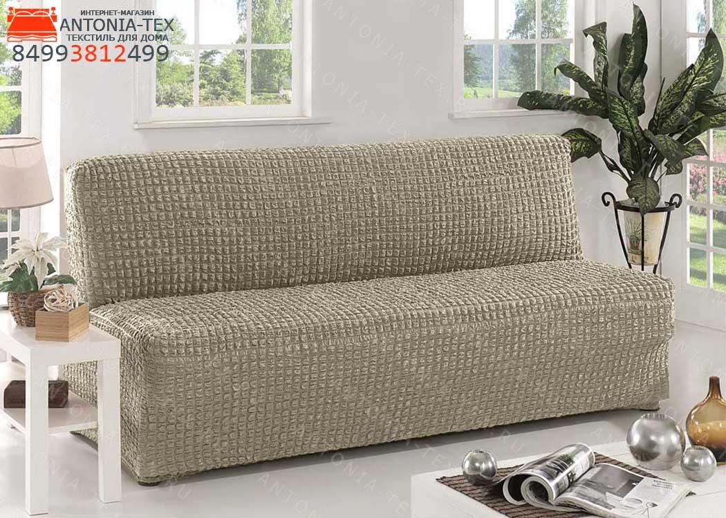 Чехол на диван без подлокотников Хаки