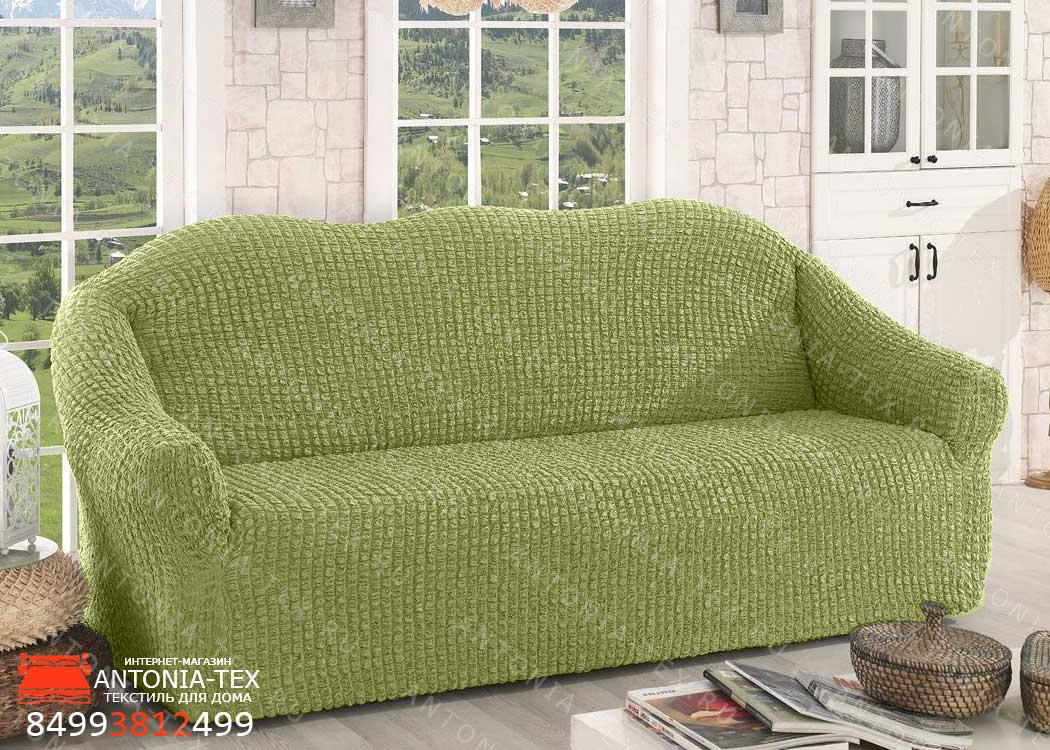 Чехол на диван без оборки Фисташковый