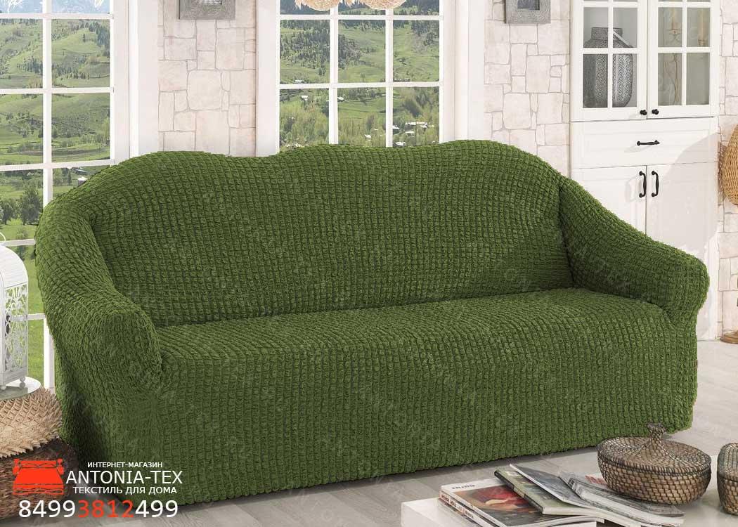 Чехол на диван без оборки Зеленый