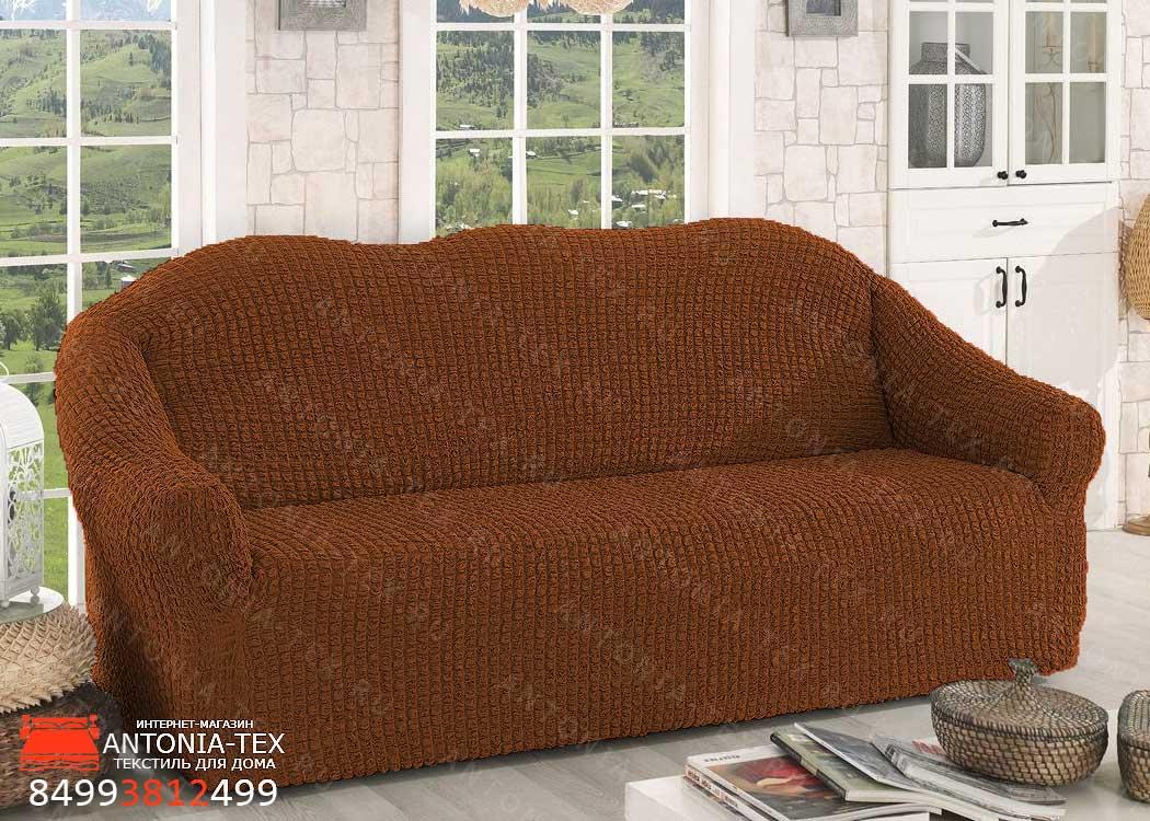 Чехол на диван без оборки Коричневый