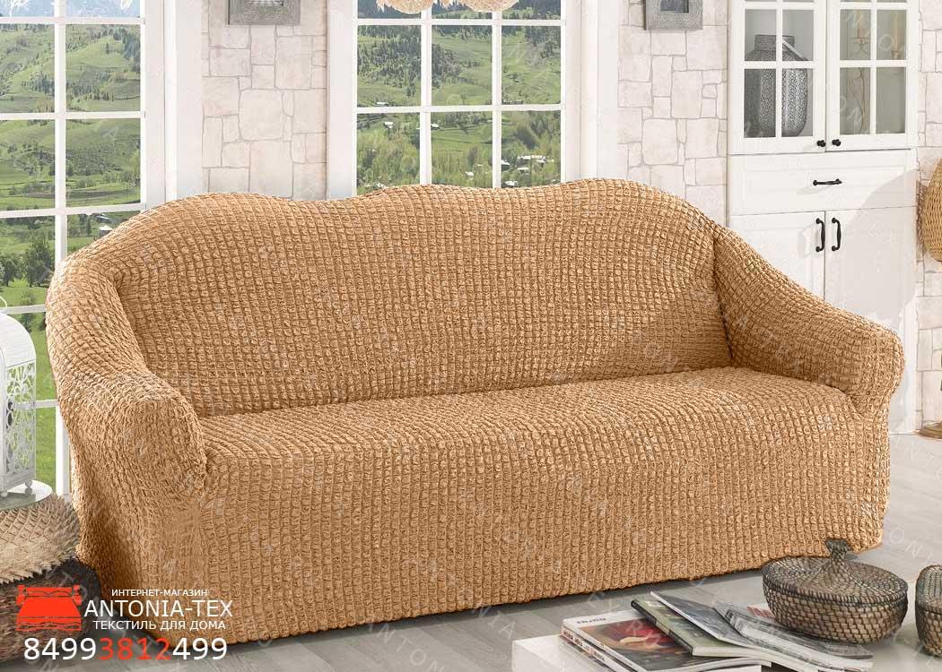 Чехол на диван без оборки Медовый