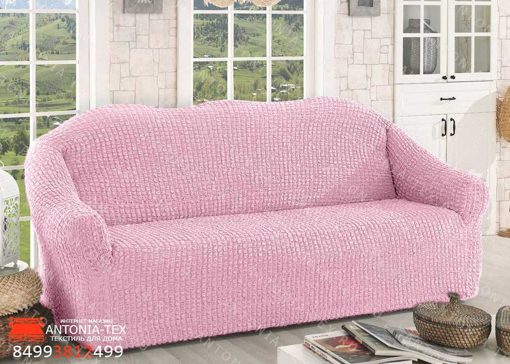 Чехол на диван Жатка без оборки (евро) Розовый