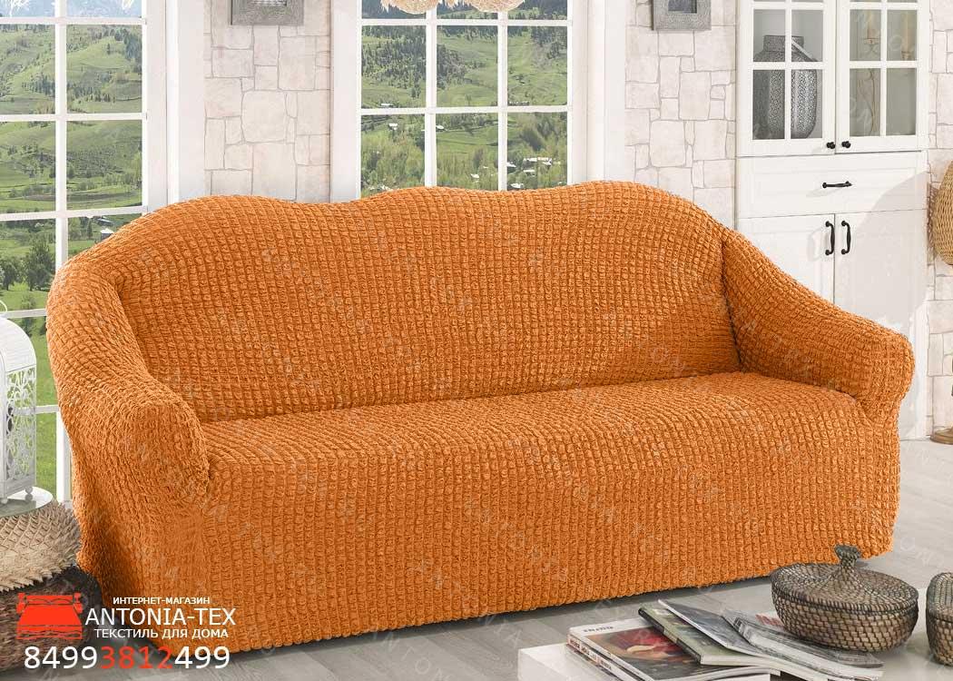 Чехол на диван без оборки Рыжий