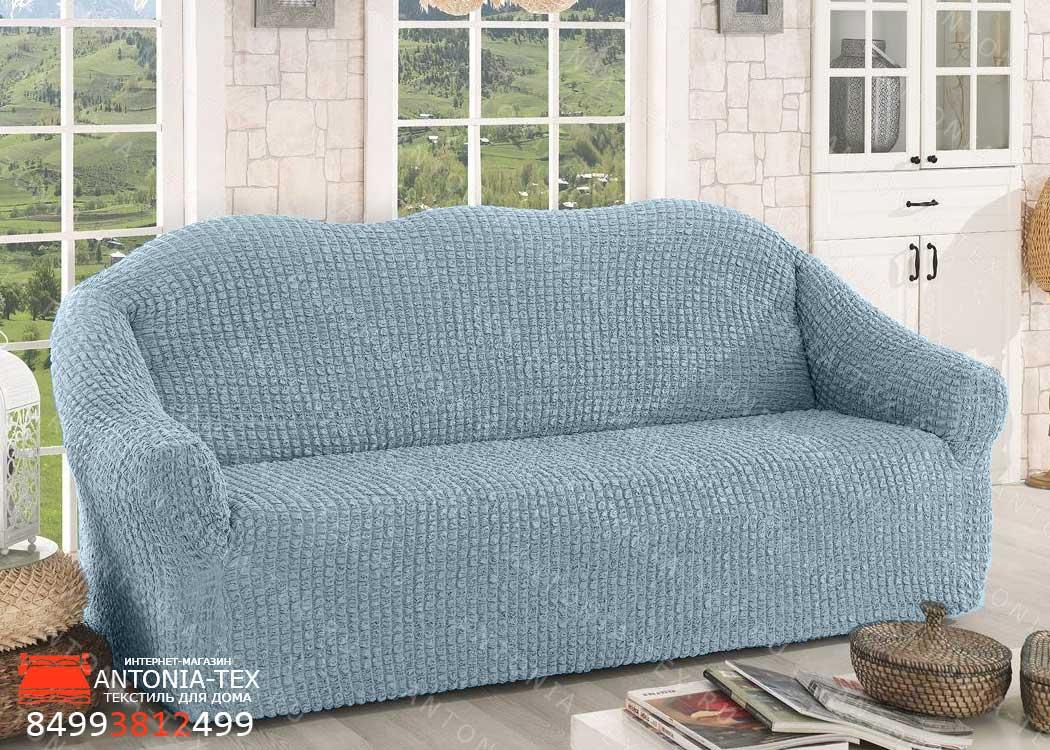 Чехол на диван Жатка без оборки (евро) Серо-голубой