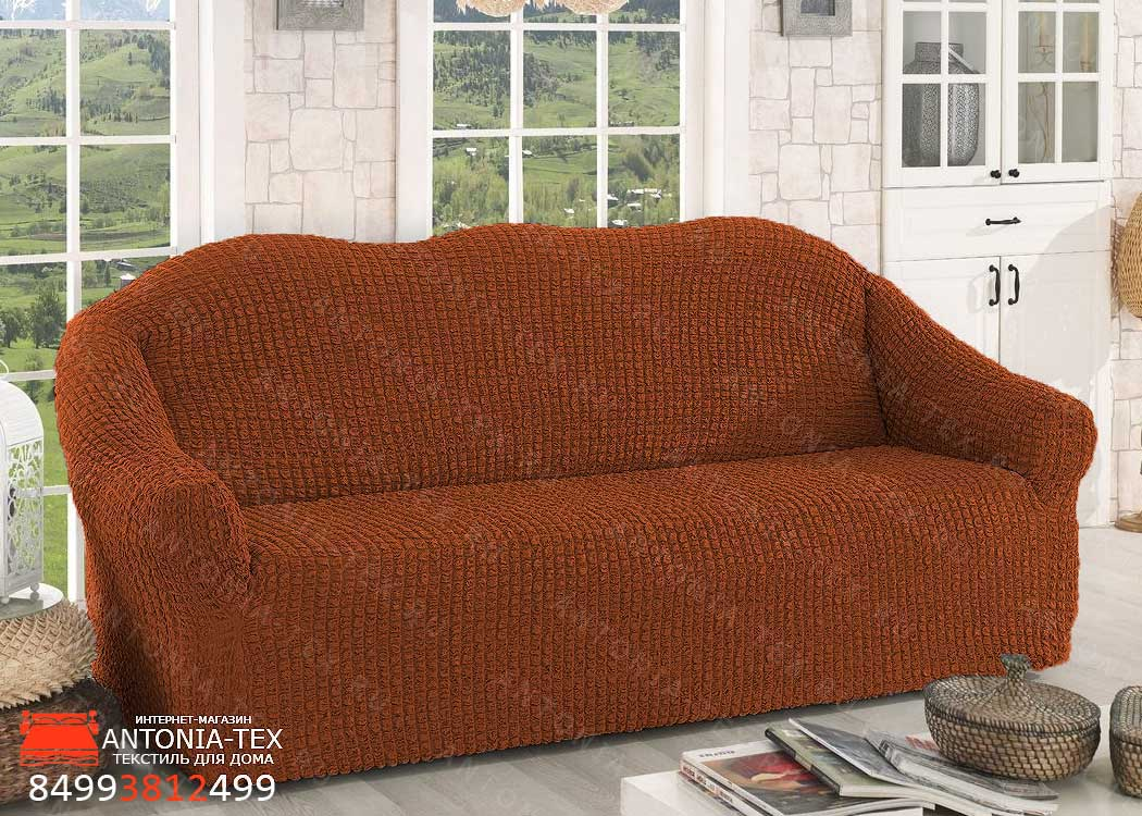 Чехол на диван Жатка без оборки (евро) Темно-рыжий