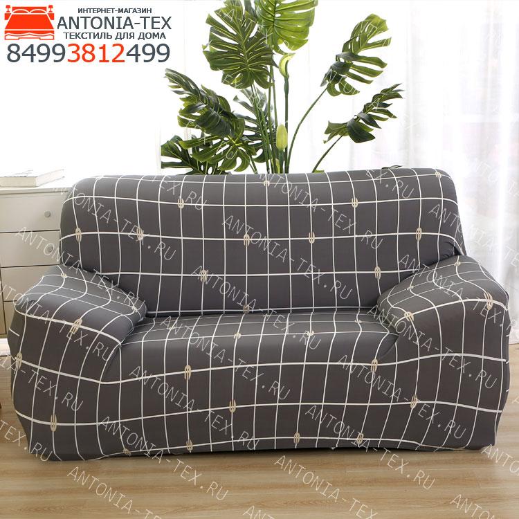 Чехол на диван эластичный без оборки с рисунком Антониа