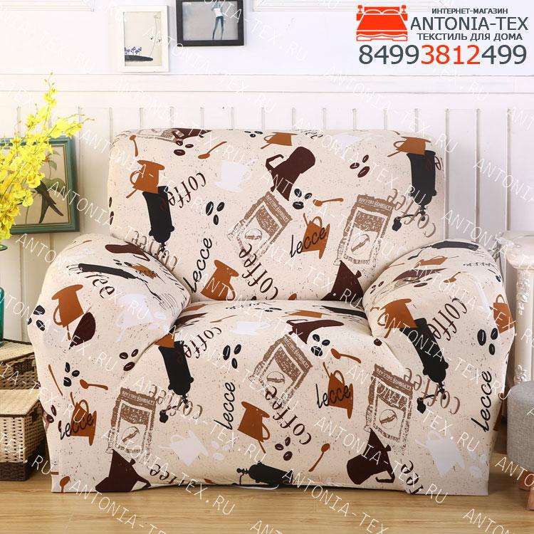 Чехол на диван эластичный без оборки с рисунком Даниэла