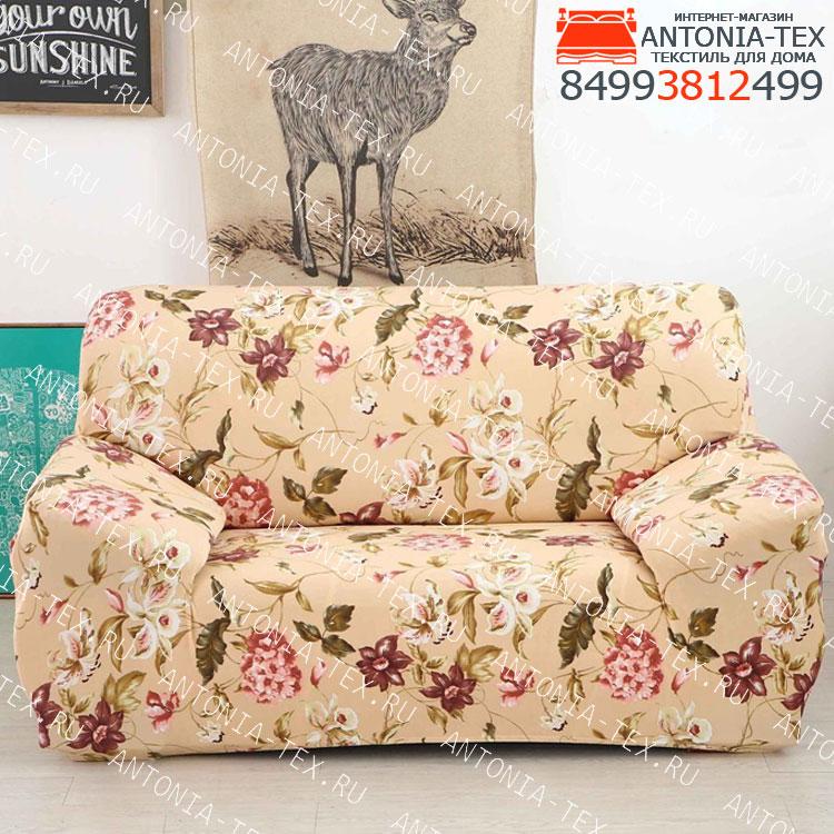 Чехол на диван эластичный без оборки с рисунком Лаура