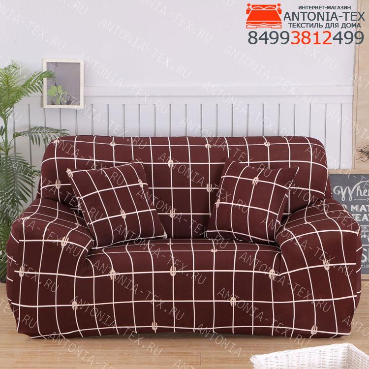 Чехол на диван эластичный без оборки с рисунком Луиджи