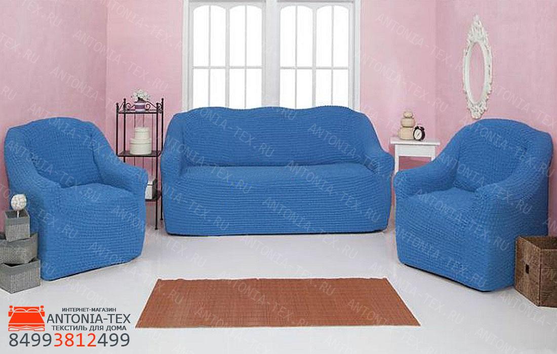 Чехлы на диван и кресла Жатка без оборки Голубой