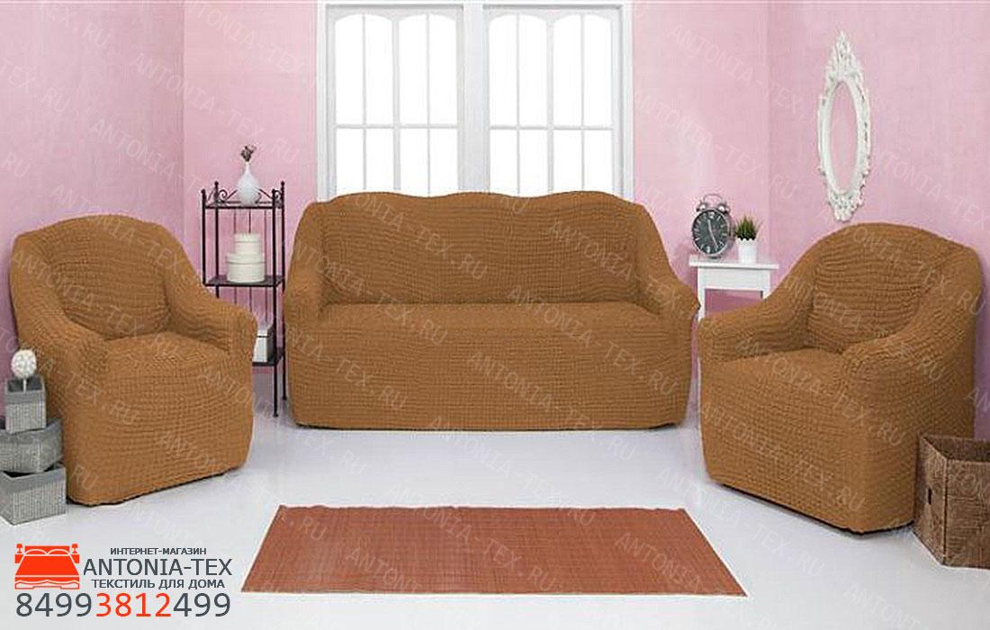 Чехлы на диван и кресла Жатка без оборки Горчица
