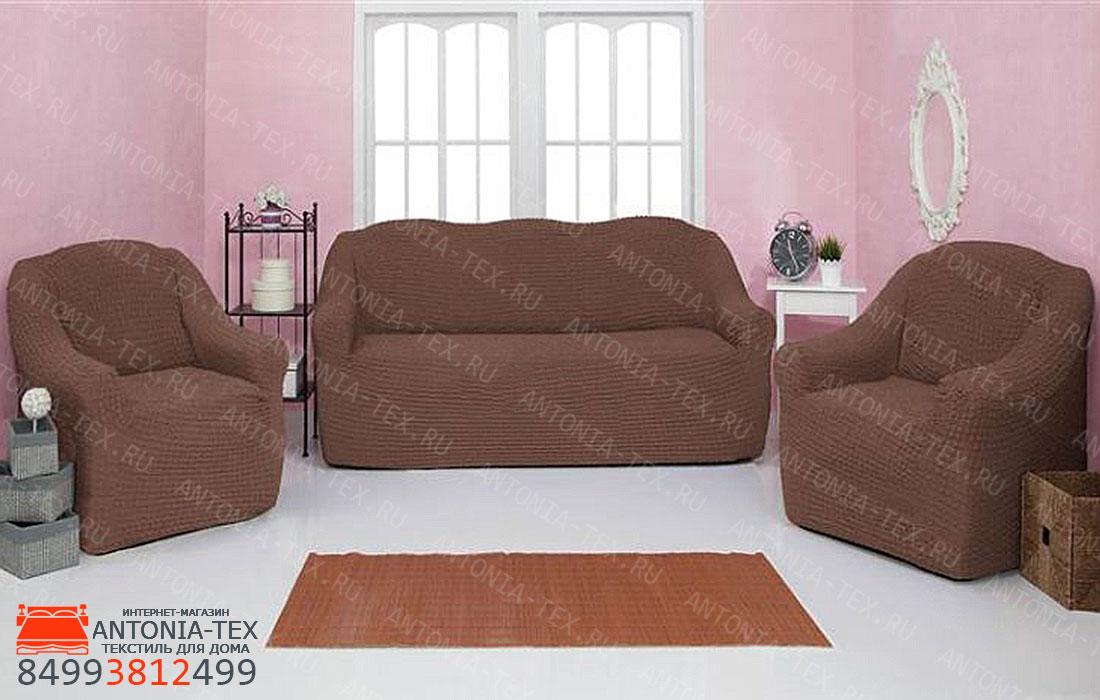Чехлы на диван и кресла Жатка без оборки Какао