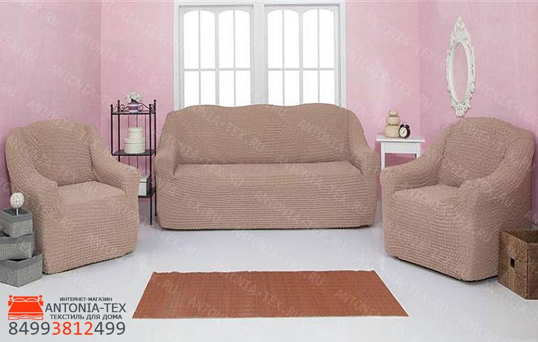 Чехлы на диван и кресла Жатка без оборки Капучино
